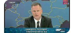 Ο Υποστράτηγος Λάμπρος Τζούμης σχολιάζει τις δηλώσεις Ερντογάν & τις επισκέψεις Ομπάμα και Λαβρόφ (βίντεο)