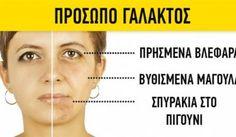Ανακατέψτε Μέλι με Ασπιρίνη & κρατήστε το μείγμα στο πρόσωπό για 10 λεπτά:Μετά από 3 ώρες Κοιτάξτε τον εαυτό σας στον καθρέφτη - Θαύμα! -idiva.gr
