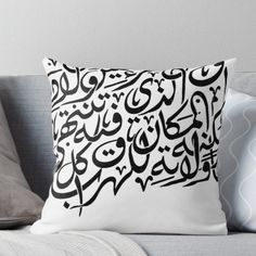 Super soft and durable spun polyester Throw pillow with double-sided print. Cover and filled options. Arabic Design, Designer Throw Pillows, Pillow Design, Sell Your Art, Bed Pillows, Vibrant, Arabic Calligraphy, Cover