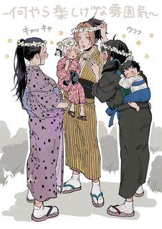 Anime Oc, Fanarts Anime, Anime Angel, Anime Demon, Anime Chibi, Otaku Anime, Kawaii Anime, Anime Characters, Demon Slayer