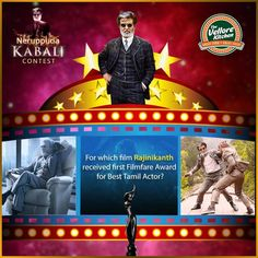 Q5 : For which film did Rajinikanth receive his first   Filmfare Award for Best Tamil Actor?  Comment the correct answer and stand a chance to win 1 Kabali   movie ticket and a gift voucher worth Rs. 350.  #TheVelloreKitchen #TakeAway #FamilyRestaurant #FineDining   #Vellore #Contest #KabaliContest #RajiniContest #NeruppuDa   #Magizhchi