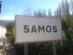 Cartel Samos. CC by Virginia Basanta Rodríguez