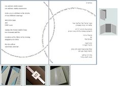 Orthodox Jewish Wedding: Hebrew Wedding Invitation Ideas