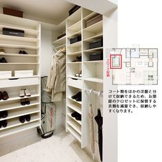 Storage Room, Pantry, Doors, Closet, House, Home Decor, Entrance Halls, Houses, Pantry Room