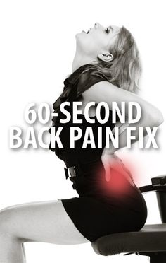 Dr Oz shared three back pain solutions that can go to work in under a minute. Learn about the Supine Stretch, Devils Claw, and the Comfrey Compress. https://www.recapo.com/dr-oz/dr-oz-natural-remedies/dr-oz-back-supine-stretch-devils-claw-review-comfrey-compress/ - Like my profile and also check my website!