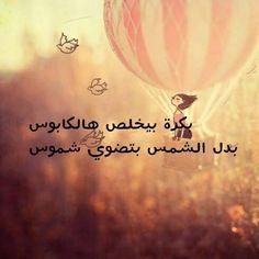 DesertRose,;,شمس الامل,;,