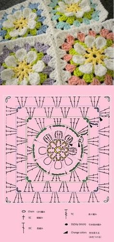 flower crochet patterns, granny square patterns and square p. flower crochet patterns, granny square patterns and square p… / crochet ideas and tips – Juxtap Crochet Motifs, Crochet Blocks, Granny Square Crochet Pattern, Crochet Stitches Patterns, Crochet Diagram, Crochet Chart, Crochet Squares, Blanket Crochet, Beau Crochet