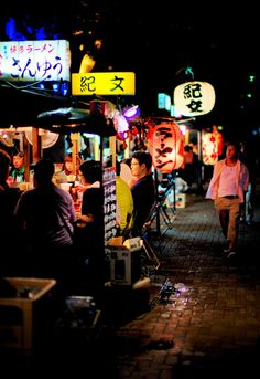 Fukuoka is also known for its outdoor food stalls (yatai) area along the Naka River.