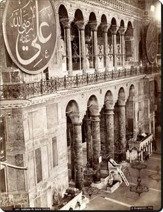 1875 yılında Ayasofya../ İstanbul