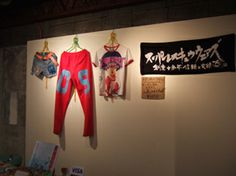 http://www.osaka-geidai.ac.jp/mt-fileupload/pics/2008-08/11/080811-1.jpg