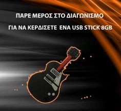 Διαγωνισμός του ifeelradio.gr με δώρο ένα USB STICK 8GB,http://www.diagonismoidwra.gr/?p=9762