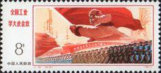 中華人民共和国 1977/人民解放軍と巨大兵士