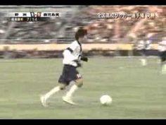 高校サッカー史上最も美しいゴール[The Most Beautiful Goal In Japanese History]