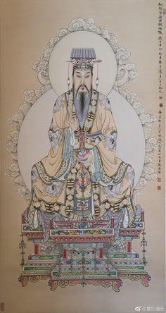 Taoism, Buddhism, Chinese Mythology, School Painting, I Ching, Gods And Goddesses, Chinese Art, Deities, Asian Art