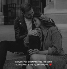 Alphabet Tattoo Designs, Feeling Song, Urdu Poetry Romantic, Cute Love Songs, You And I, Romance, Feelings, Couple Photos, Fictional Characters