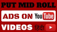 How to Put Mid Roll Ads or Extra Ads on YouTube Videos & Increase CPC i...