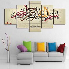 Large canvas art ideas frames 31 New Ideas Wall Art Uk, Framed Wall Art, Wall Art Decor, Canvas Wall Art, Wall Decals Islamic, Islamic Wall Decor, Picture Wall Living Room, Islamic Wallpaper Hd, Image Deco