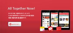 T Store, owned by SK Telecom, is the largest digital store in South Korea. Read how SK, LG U+ and Olleh team up to create the revolutionary OneStore project Sk Telecom, New Mobile, Ecommerce Hosting, Revolutionaries, South Korea, Gaming, Korean, Digital, Store