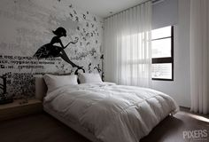 Romantic Wall Mural  #bedroom #romantic #interior #design #wall #mural #wallpaper