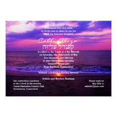 Discount DealsBat Mitzvah Invitation Beach Sunset WeddingIn our offer link above you will see
