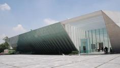 Museo Universitario de Arte Contemporáneo (MUAC) - CCU - UNAM