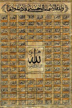 ✯ 99 Names of Allah ✯