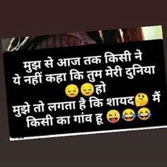 Hindi Chutkule, Hindi Jokes, Latest Hindi Jokes, 2019 Best Jokes - BaBa Ki NagRi Funny Quotes In Hindi, Jokes In Hindi, Funny Images, Funny Pictures, Hindi Chutkule, Whatsapp Dp, Good Morning Quotes, Funny Posts