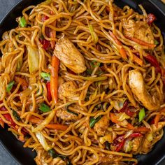 Simple Yakisoba Noodles Recipe - Momsdish Yakisoba Noodles Recipe, Chicken Yakisoba, Entree Recipes, Sauce Recipes, Asian Recipes, Ethnic Recipes, Asian Foods, Beef Lo Mein Recipe, Beef Chow Mein