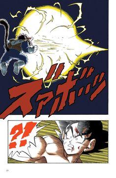 Read Dragon Ball Full Color - Saiyan Arc Chapter 40 Page 4 Online For Free Dragon Ball Z, Dbz Manga, Manga Art, Akira, Power Rangers, Goku Vs, Manga Pages, All Anime, Illustration