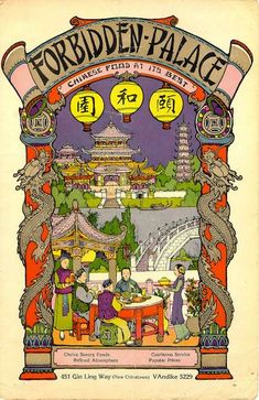 Forbidden Palace -- Beautiful Vintage Menus From Classic L.A. Restaurants