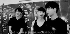 sehun feeling shy when kaixing praised his dancing Baekhyun, Exo, Sassy Diva, Funny Tumblr Posts, Pop Group, The Fool, Dancing, Gifs, Singer