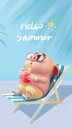 Feel Good Pictures, Simple Pictures, Pretty Pictures, Hello Summer, Summer Fun, Feliz Gif, Pig Wallpaper, Cute Piglets, Funny Pick