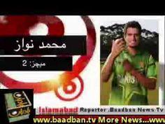 پاکستان ٹی ٹوئنٹی سکواڈ