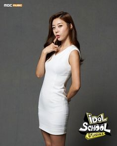 Upcoming variety show 'Idol School' reveals posters for new host Girl's Day's Sojin   allkpop.com