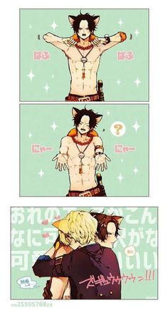 Doujinshi One Piece One Piece Manga, One Piece Drawing, One Piece Comic, One Piece Fanart, One Piece Ship, One Piece 1, One Piece Images, One Piece Pictures, Chibi