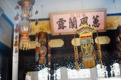 View of four lamps and the decor in the Forbidden City Palace Museum.