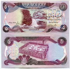 P70 UNC Iraq 5 Dinars 1982 Banknote Paper Money - Sequentially Numbered Notes