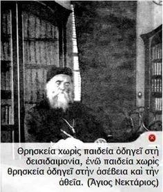 Orthodox Christianity, Kai, Religion, Spirituality, Wisdom, Thoughts, Quotes, Life, Dreams
