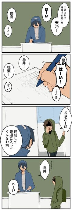 ロボロ ショッピ 兄弟 小説