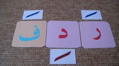 Arabic Flash cards FREE DOWNLOAD