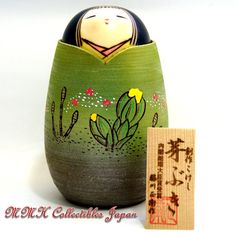 Lovely Japanese Creative Kokeshi Doll by Masae Fujikawa - MEBUKI (SPROUTING) - MMH Collectibles Japan