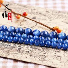 久雅 天然水晶 蓝晶石散珠 DIY手工饰品配件 蓝晶珠子半成品批发