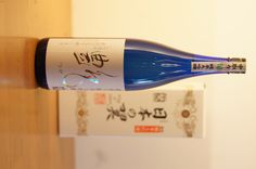 Japanese Sake, a special made rice wine. 政府専用機の日本酒、「梵」の特別品