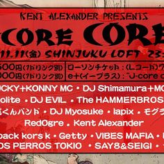 Listen #free in #SoundCloud now: The HAMMERBROS/#Jコアコア J-core CORE!! 2016.11.11新宿ロフト by shitb