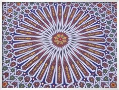 Colorful Geometric Pattern on Hand-painted Table, Morocco.