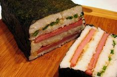 Pineapple Macadamia Nut Spam Musubi A dressed up version of our classic Spam musubi