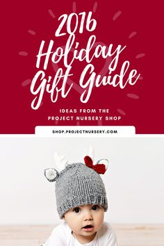 2016 Holiday Gift Gu
