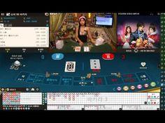 생방송블랙잭게임 ♥JOJ28。COM♥ 생방송블랙잭게임