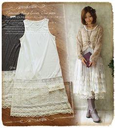 2bd8186a19d lace patchwork cutout robe de plage tunique femme hora de aventura lolita mori  girl vintage hippie