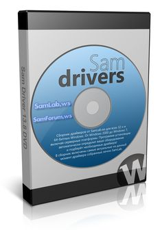 SamDrivers 14.8 2 Latest Full Version (Direct Download)